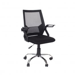 Core Loft Home Office Chair with Arms - Black Mesh Back & Black Fabric Seat