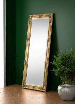 Julian Bowen Palais Antique Finish Gold Lean-To Dress Mirror